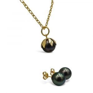 9ct Gold Tahitian Black Pearl 11mm Ladies Pendant and Earrings Set RRP £1500